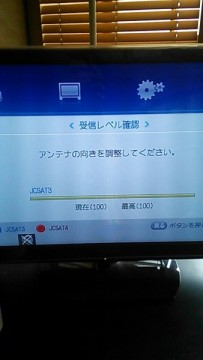 _storage_sdcard0_DCIM_Camera_1432773422326