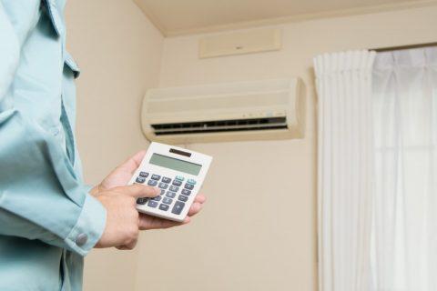 エアコンの修理費用