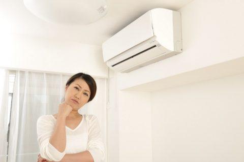 エアコンクリーニング費用